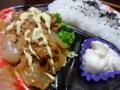 [サミットストア]豚生姜焼き弁当