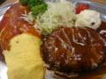 [キッチンジョーズ]オムライス&ハンバーグステーキ