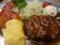 オムライス&ハンバーグステーキ