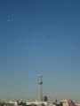 [東京スカイツリー][1日1スカイツリー]朝の月