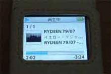 iPodの画面に写真がつきます