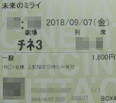 f:id:azzurri10:20200510180108j:plain