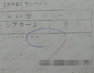 f:id:azzurri10:20200521191001j:plain