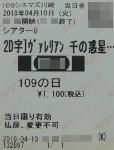 f:id:azzurri10:20200601181757j:plain