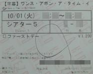 f:id:azzurri10:20200611175525j:plain