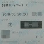 f:id:azzurri10:20200720182228j:plain