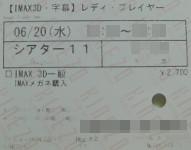 f:id:azzurri10:20200720182243j:plain