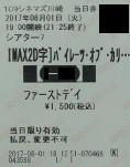 f:id:azzurri10:20210111204947j:plain