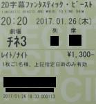 f:id:azzurri10:20210115215700j:plain