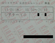 f:id:azzurri10:20210123181003j:plain
