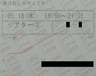 f:id:azzurri10:20210125190332j:plain