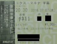 f:id:azzurri10:20210208190240j:plain