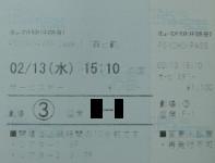 f:id:azzurri10:20210218181700j:plain