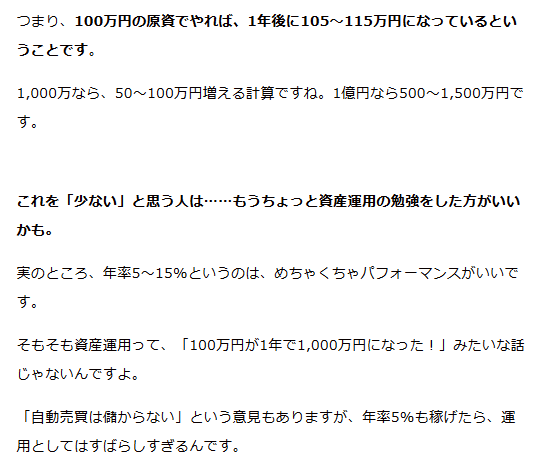 f:id:b-87gimeronpan:20181111220952p:plain