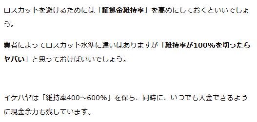 f:id:b-87gimeronpan:20181116000332p:plain