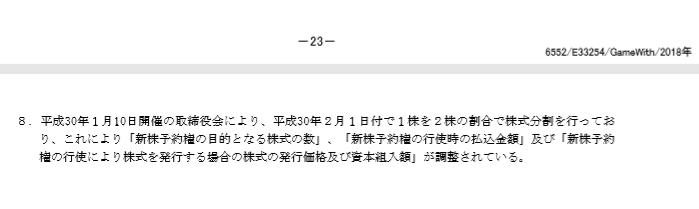 f:id:b-87gimeronpan:20181122225313p:plain