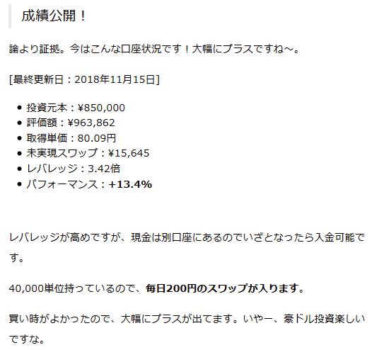 f:id:b-87gimeronpan:20181223152543p:plain