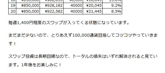f:id:b-87gimeronpan:20181223154053p:plain