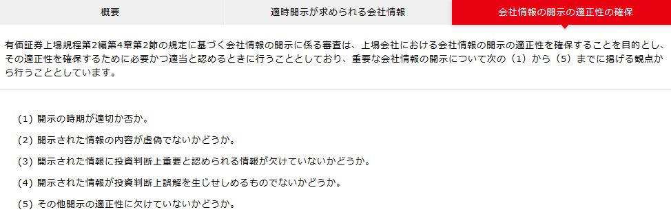 f:id:b-87gimeronpan:20190105020112p:plain