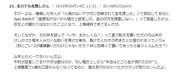 f:id:b-87gimeronpan:20190107000113p:plain