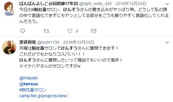 f:id:b-87gimeronpan:20190116221959p:plain