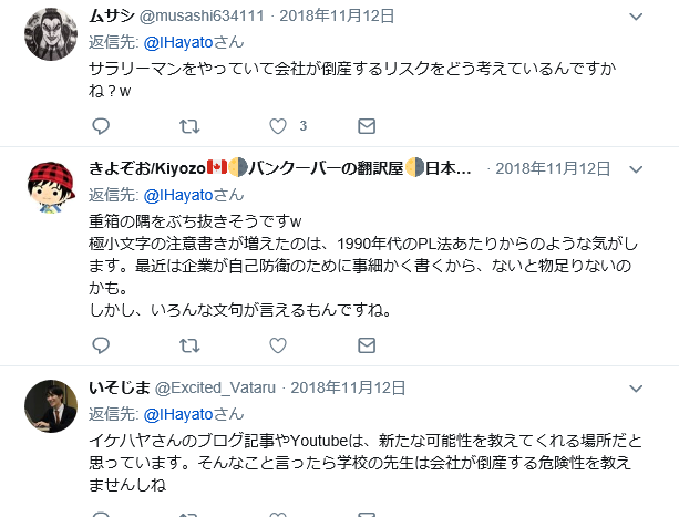 f:id:b-87gimeronpan:20190130004332p:plain