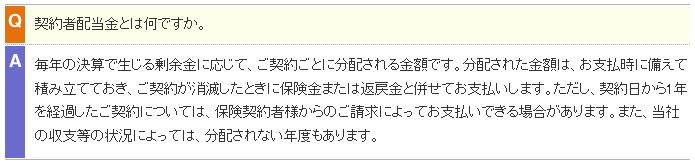 f:id:b-87gimeronpan:20190329013108p:plain