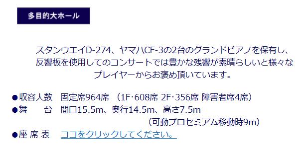 f:id:b-87gimeronpan:20190412202306p:plain