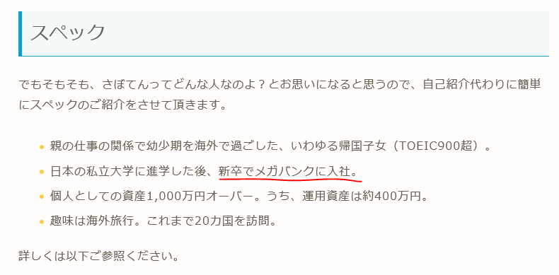f:id:b-87gimeronpan:20190510015730p:plain