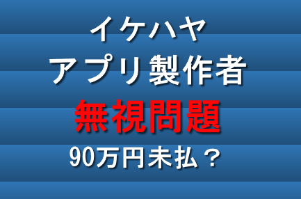 f:id:b-87gimeronpan:20190526171647p:plain