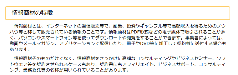 f:id:b-87gimeronpan:20200801011044p:plain