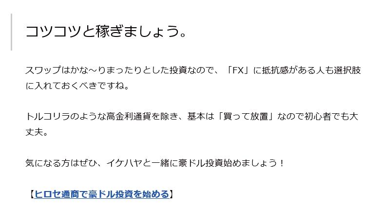 f:id:b-87gimeronpan:20200907005816p:plain