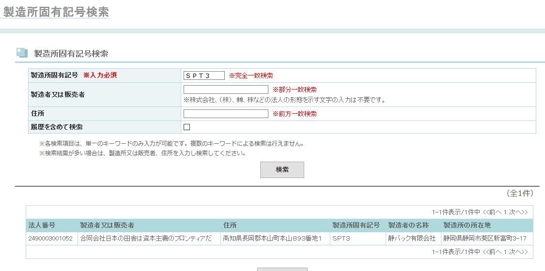 f:id:b-87gimeronpan:20201122164945p:plain