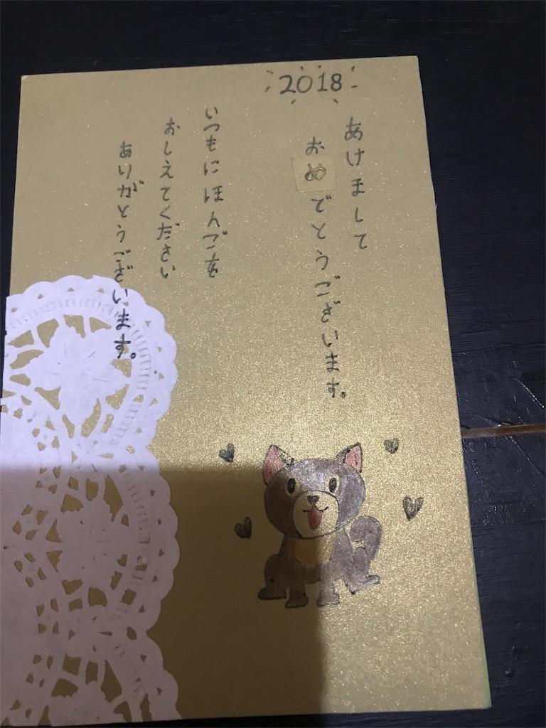 f:id:b-b-ryosuke0729:20180119233539j:image