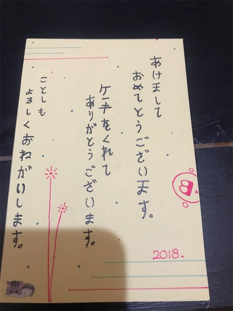 f:id:b-b-ryosuke0729:20180119234302j:image