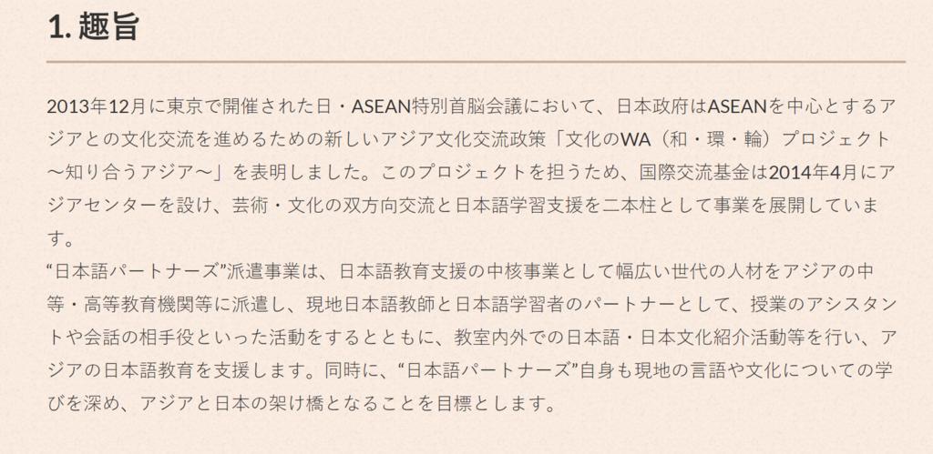 f:id:b-b-ryosuke0729:20180807225403p:plain