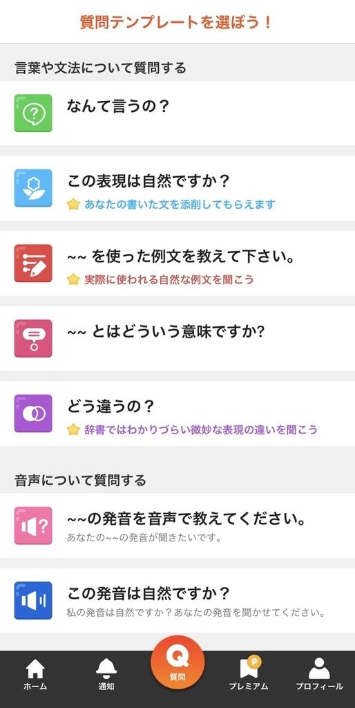 f:id:b-b-ryosuke0729:20181101212407j:plain