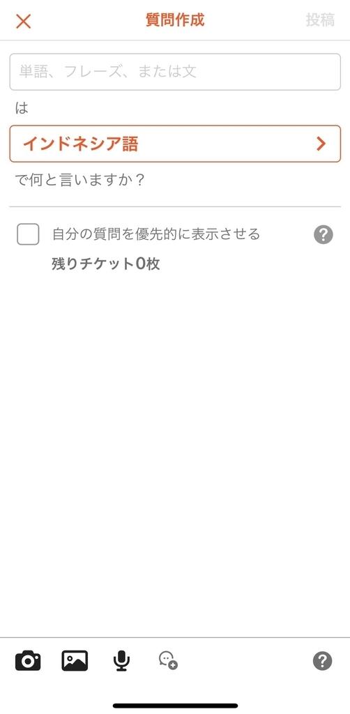 f:id:b-b-ryosuke0729:20181101212801j:plain