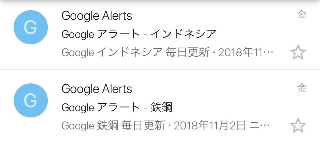 f:id:b-b-ryosuke0729:20181104190935j:plain