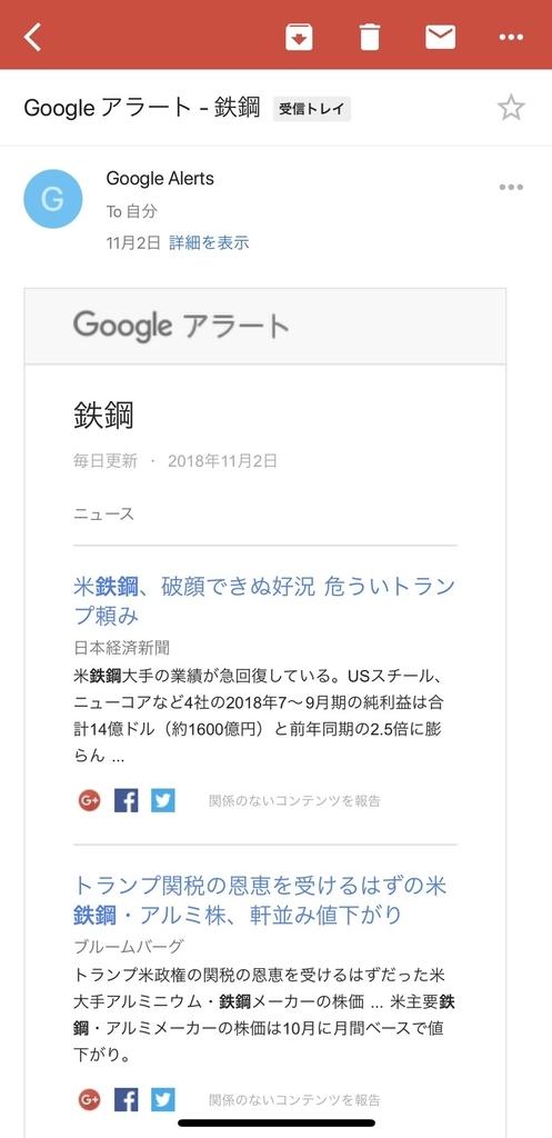 f:id:b-b-ryosuke0729:20181104191027j:plain