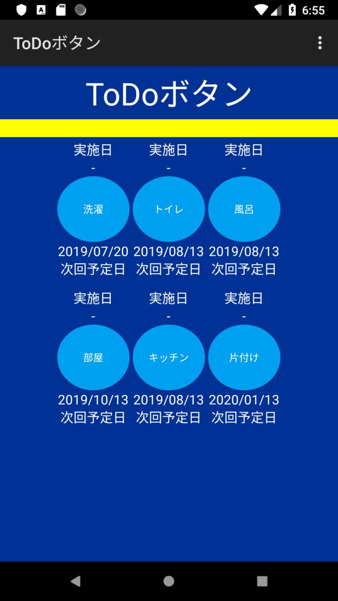 f:id:b-kimagure:20190805230012p:plain:w120