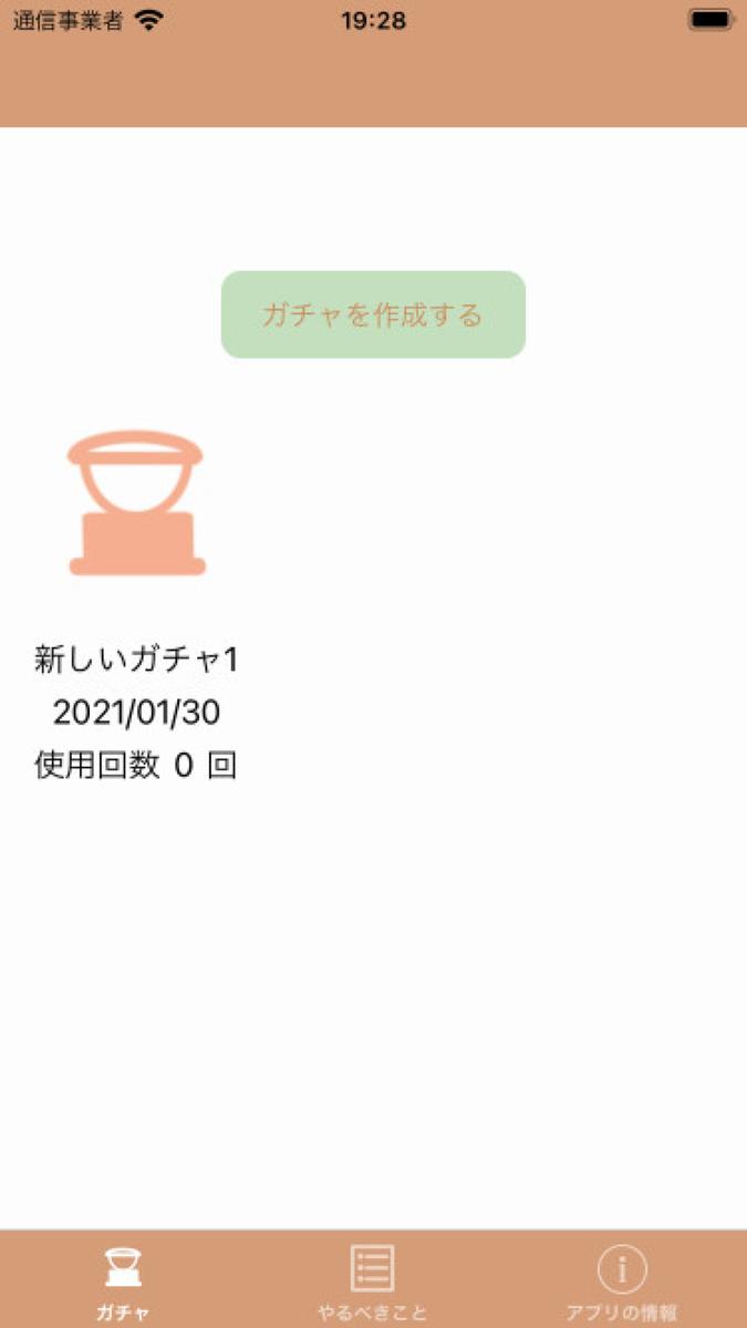 f:id:b-kimagure:20210130215521p:plain:w200