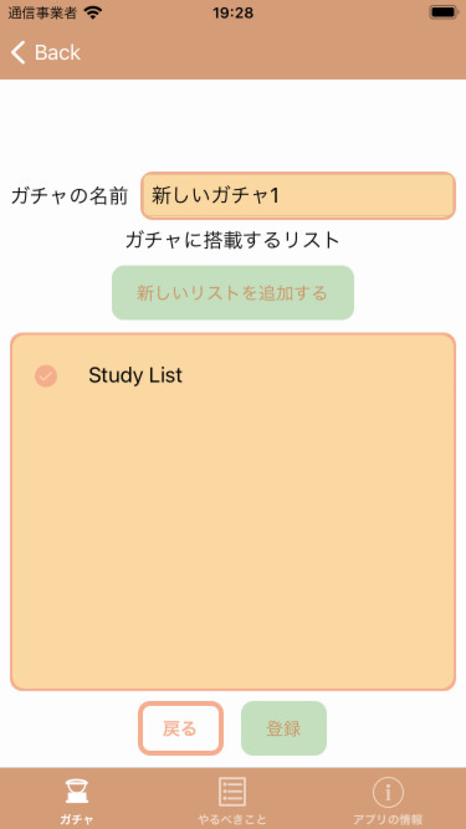f:id:b-kimagure:20210130215605p:plain:w200