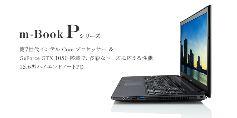 m-Book P500X3-SS2H9