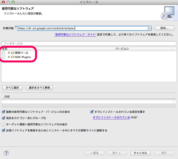 f:id:b-koba5525:20121207134931p:image
