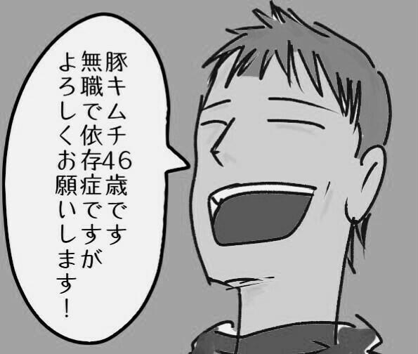 f:id:b-kobuta:20190217142357j:image