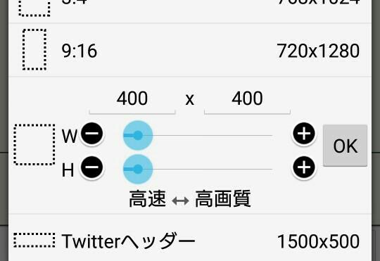 f:id:b-kobuta:20190304014859j:image