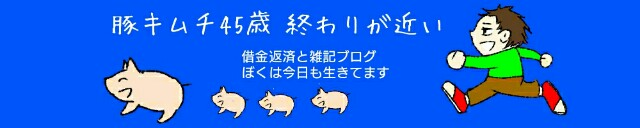 f:id:b-kobuta:20190406172038j:image