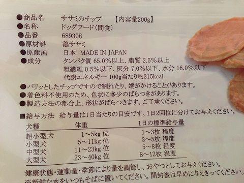 f:id:b-kyoen:20170411235444j:plain