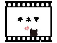 f:id:b-kyoen:20170502151815p:plain